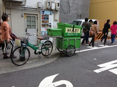 Package delivery, Kyoto style